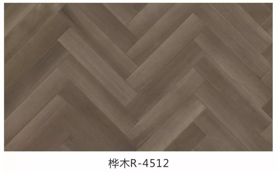 汉邦地板图片 新三层人字拼地板效果图