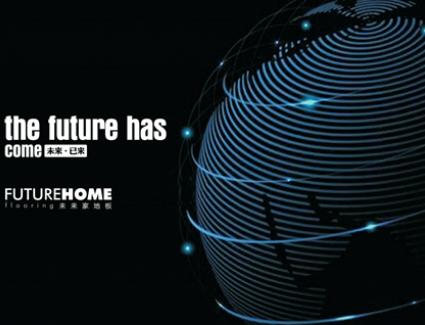 360°广告宣传+五大基地保障 加盟未来家地板赚钱吗?|加盟选品牌