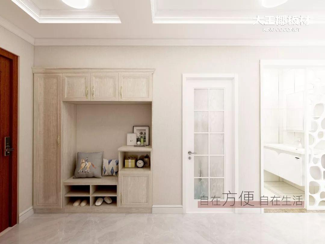 大王椰地板图片 香槟直纹系列家居装修效果图