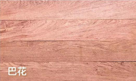 富林地板产品 非洲黄花梨—缅茄地板