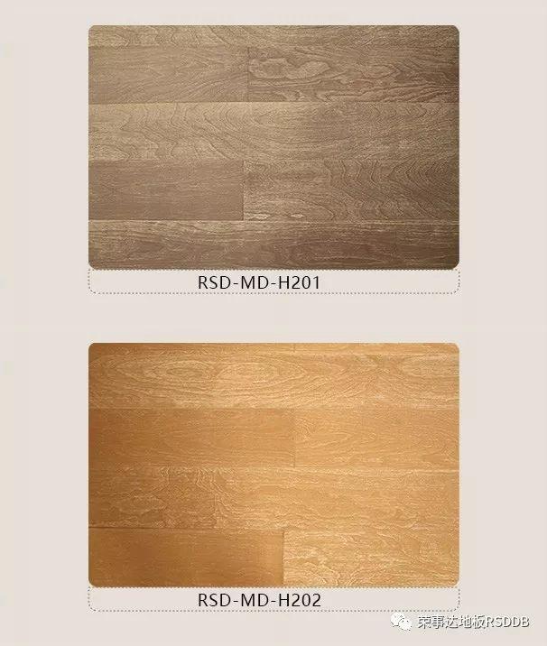 榮事達地板圖片 木地板產品效果圖