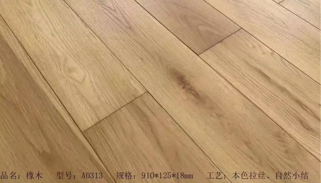 百年门地·地板图片 家居地板装修图