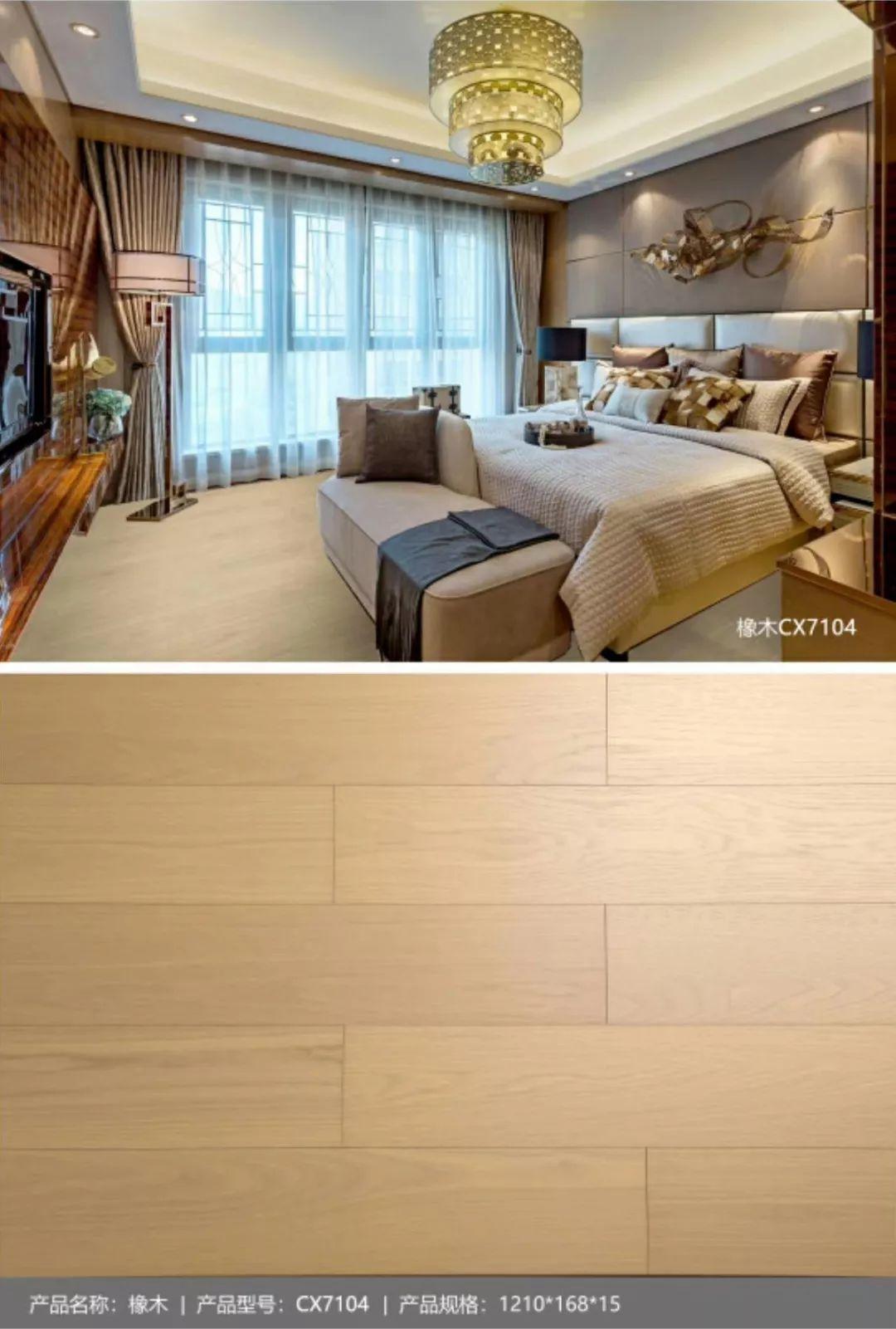 汉邦地板产品-橡木系列地板CX7104