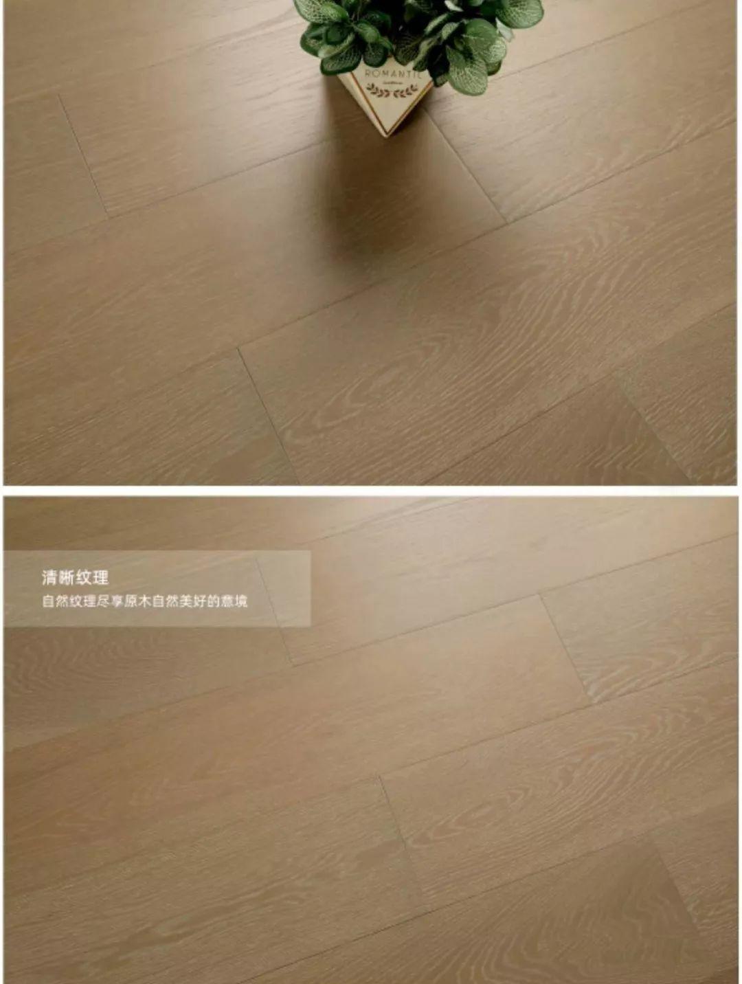汉邦地板产品-橡木地板系列ZY006