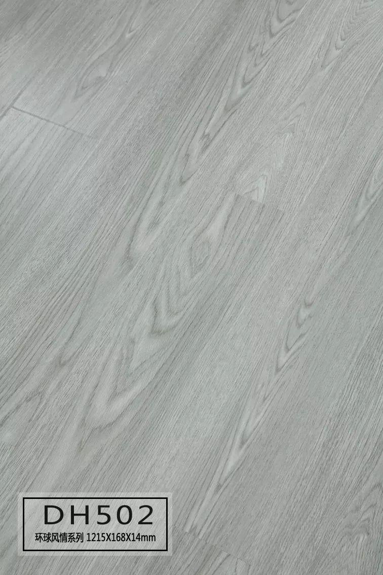 凯莱地板产品-环球风情系列(H)新品上市