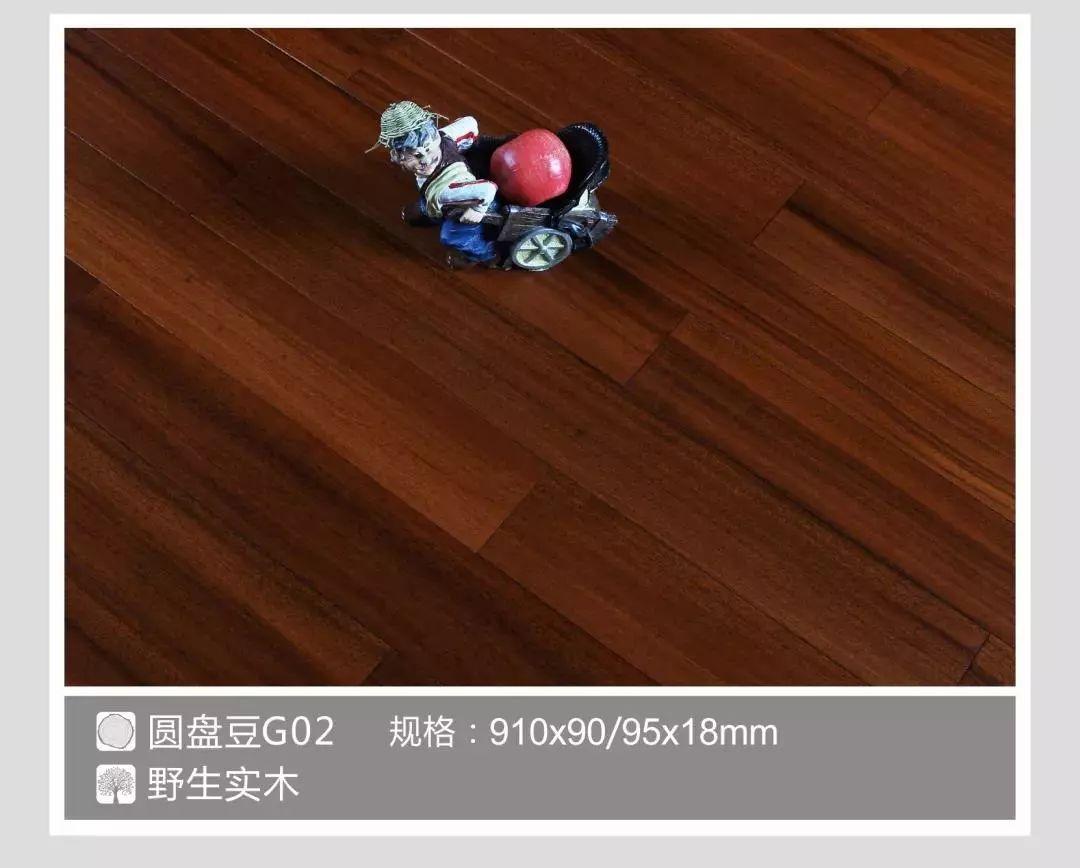 方饰地板图片 木地板产品效果图