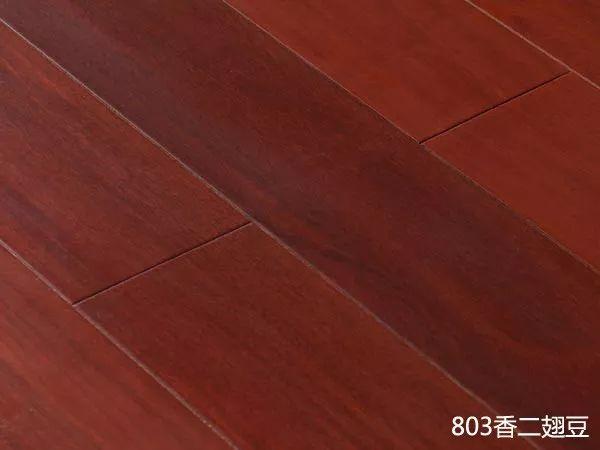 德派地板圖片 實木地板產品效果圖