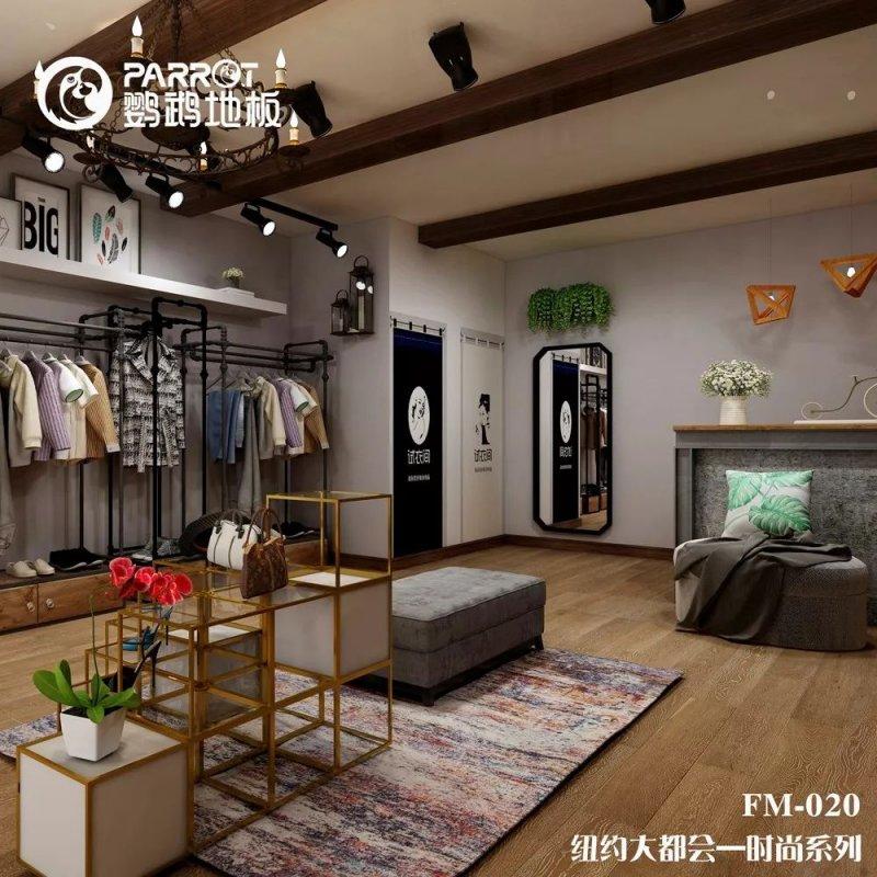 鹦鹉地板新品-纽约大都会时尚系列FM-020