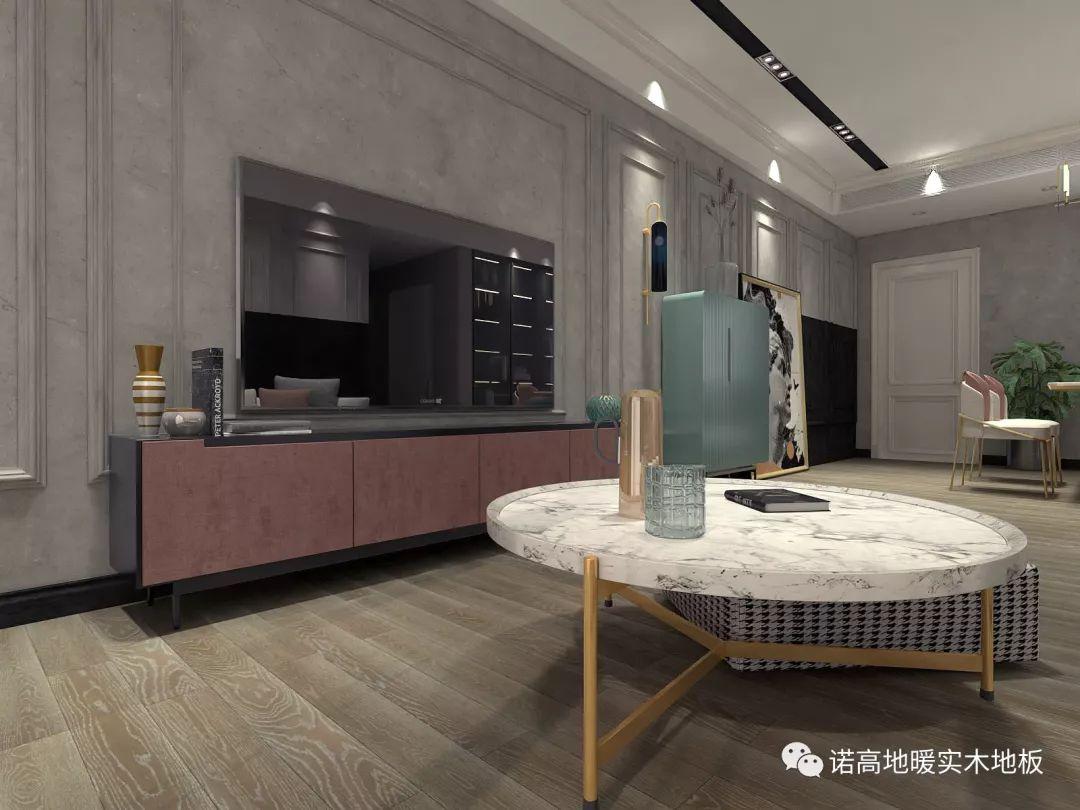 诺高地暖实木地板 轻奢风格客厅装修效果图