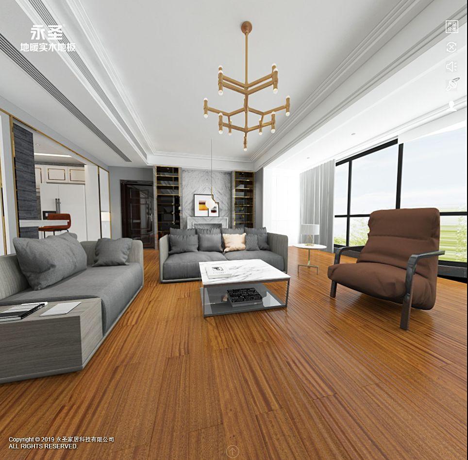 永圣地暖實木地板圖片 客廳裝修效果圖