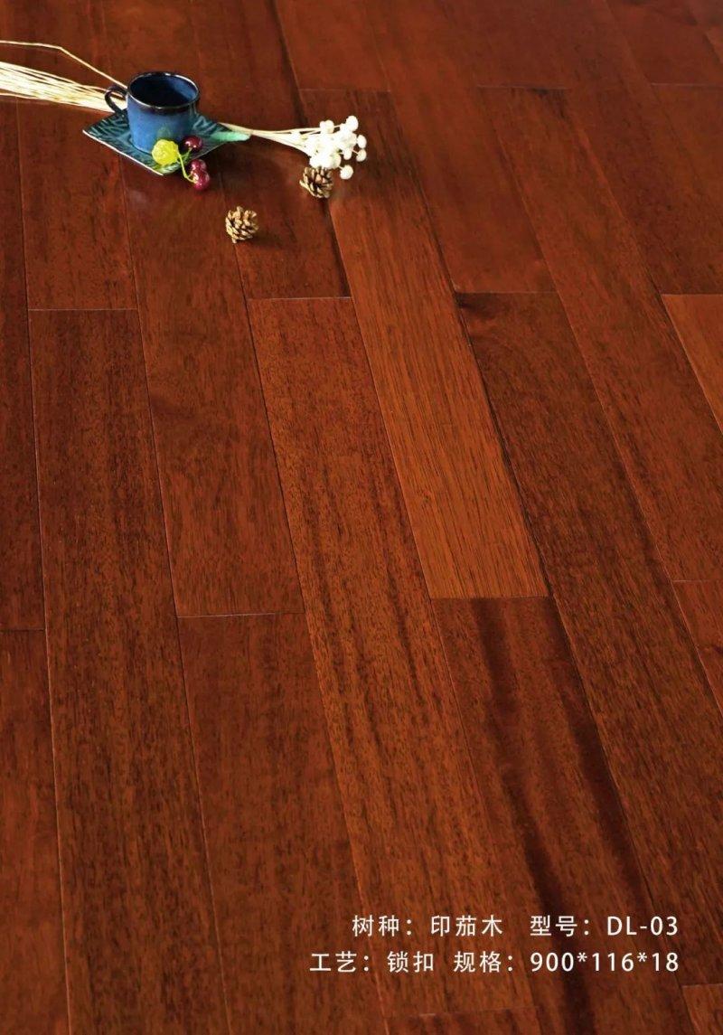 德品·美罗宫地板图片 木地板产品效果图