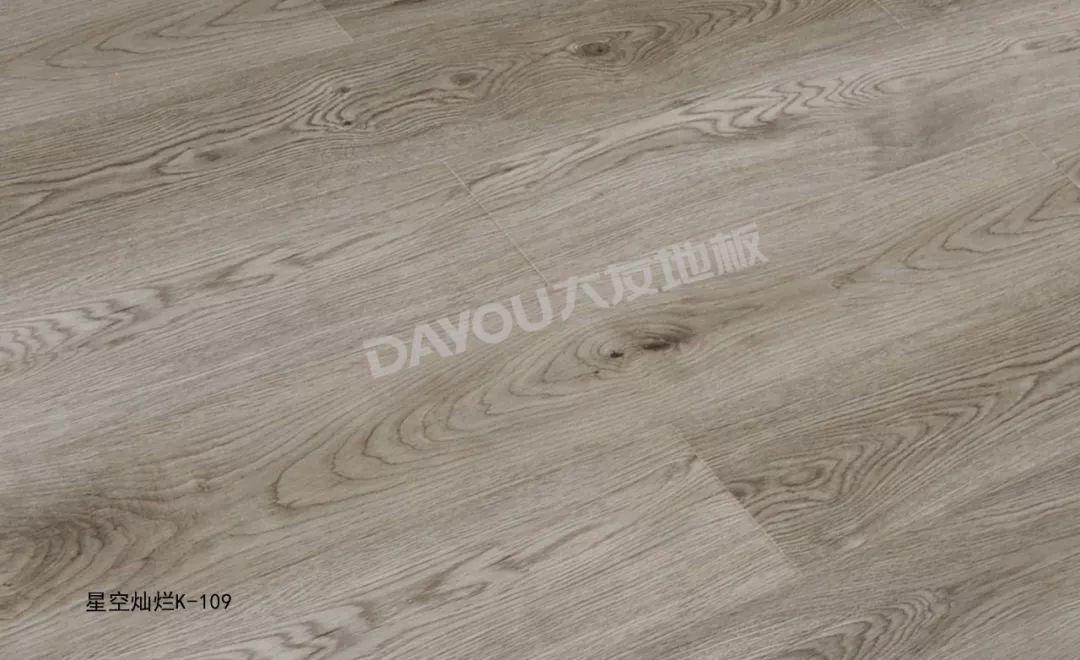 大友地板图片 实木系列地板产品效果图