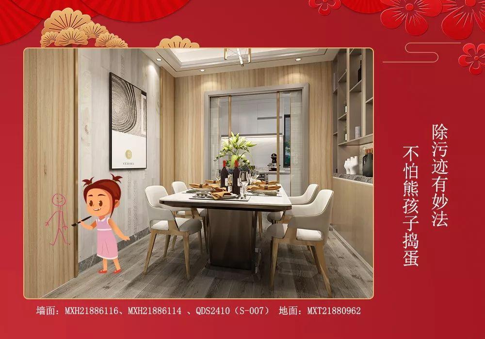 东鹏木地板图片 客餐厅地板装修效果图