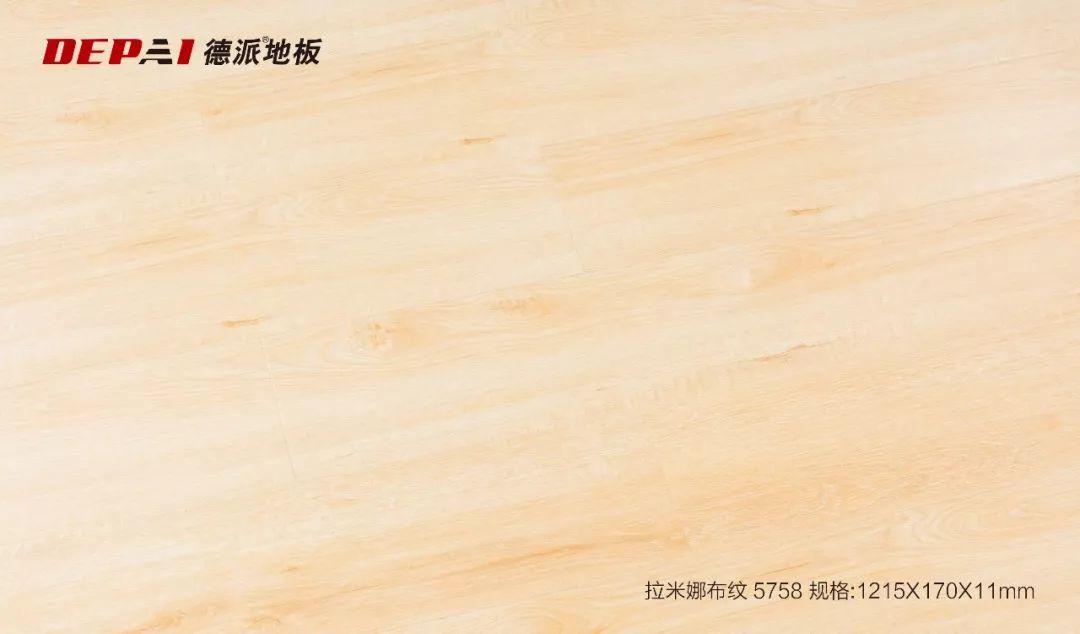 德派地板图片 木地板装修效果图