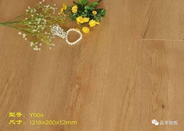 品丰地板图片 木地板产品效果图