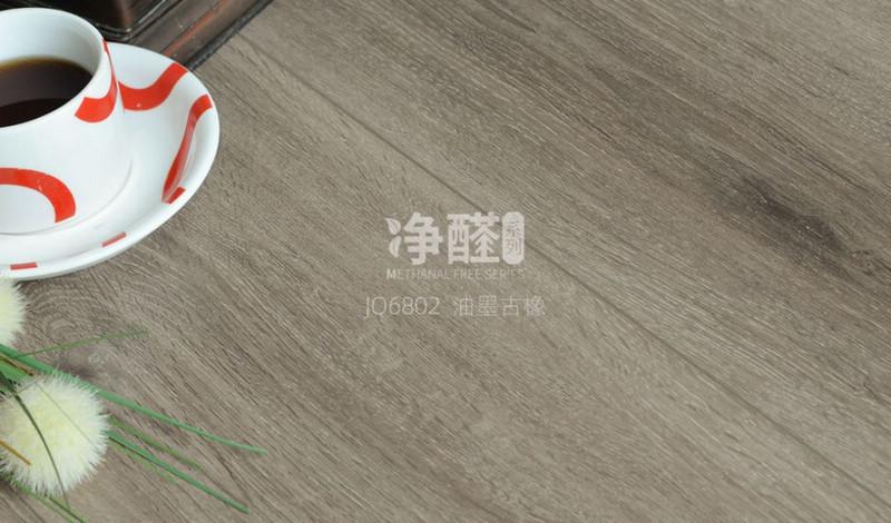 福人地板净醛系列