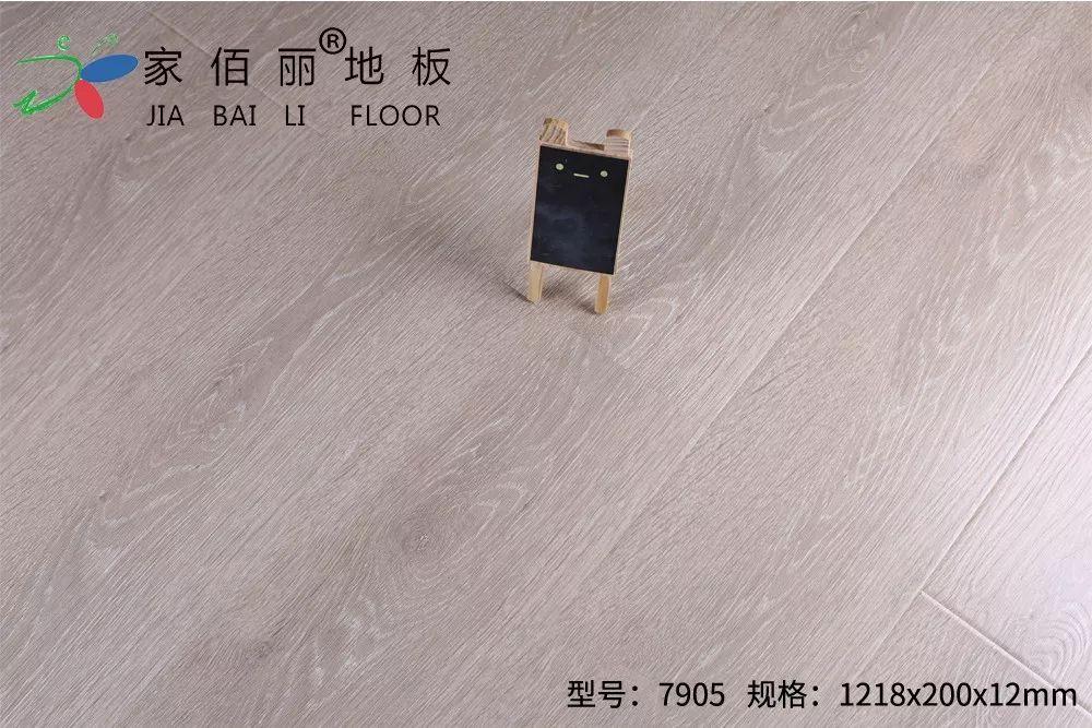 家佰麗地板圖片 實木地板產品效果圖