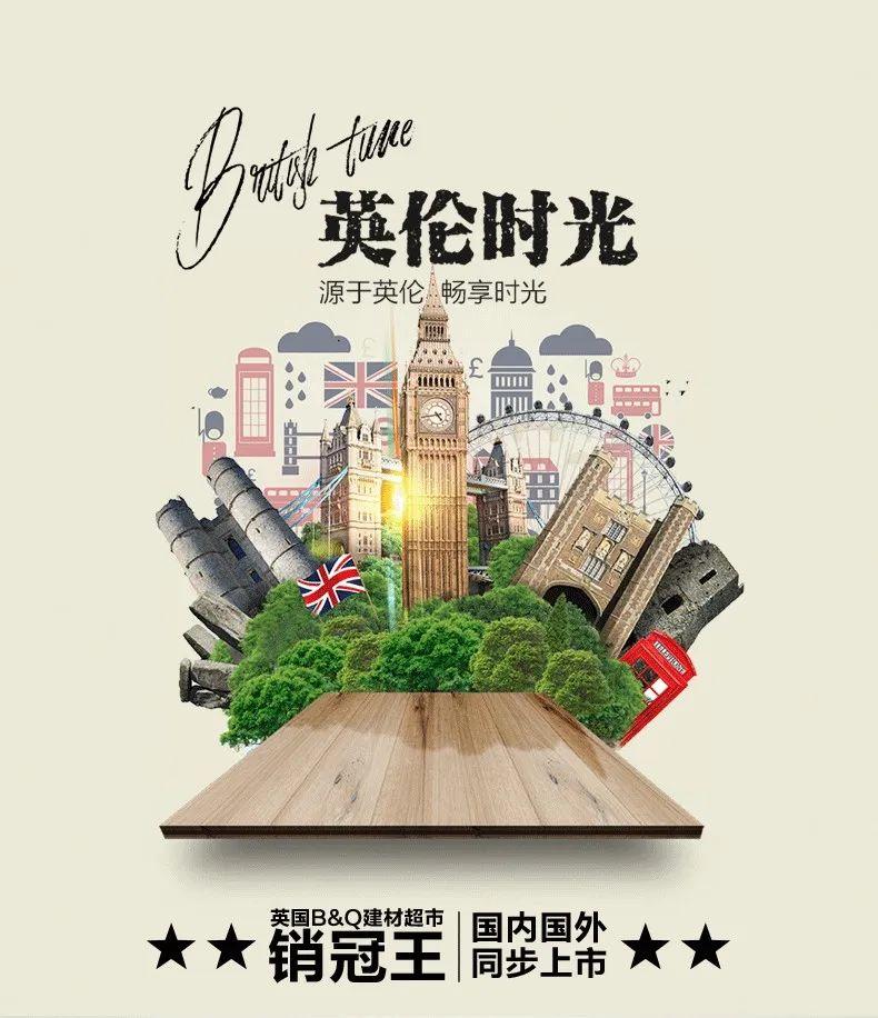 柏高出口英国多层实木地板产品-英伦橡木DJ012552_1