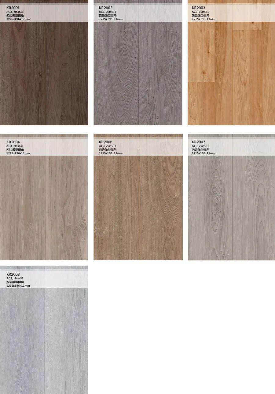 柯诺地板新品上市 追光系列地板效果图_6