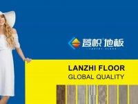 蓝帜地板怎么样?陕西汉中市西乡县屈总成功加盟蓝帜地板