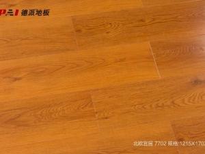 德派地板图片 实木地板产品效果图