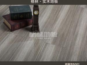 格林地板图片 实木系列地板产品效果图