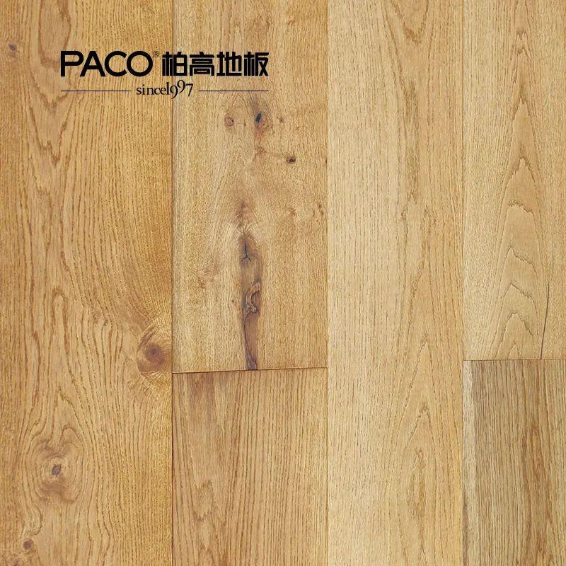 柏高多层实木地板产品-特拉维夫橡木DX01315_3