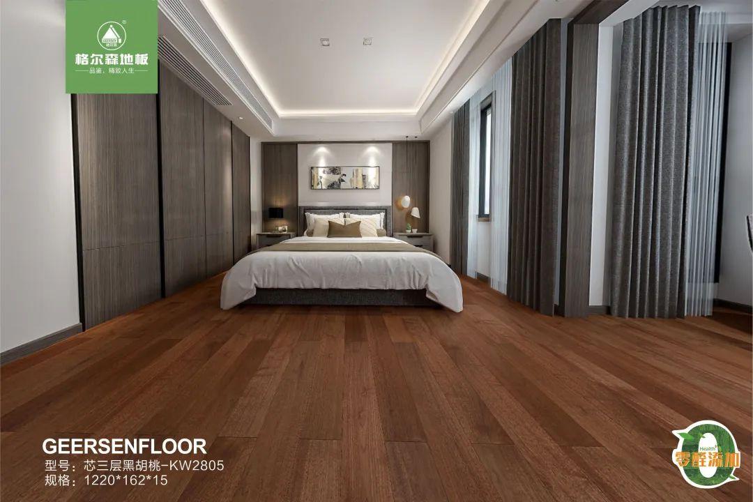格尔森地板图片 芯三层实木地板装修效果图