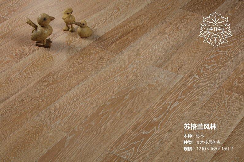 梵·戴克地板图片 实木地板产品效果图
