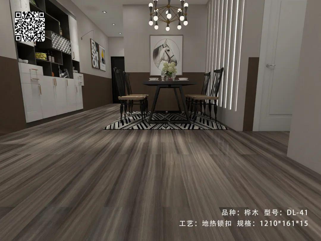 德品·美罗宫地板图片 地热锁扣地板产品效果图