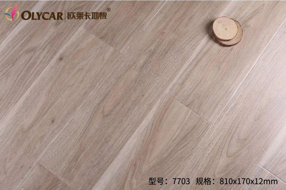 欧莱卡地板图片 木地板产品效果图