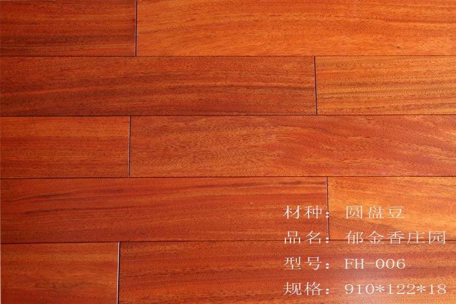 久洲地板图片 实木地板产品效果图