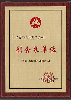 天格荣誉证书