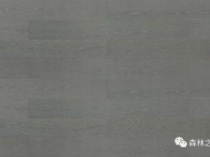 森林之星文化地板图片 灰色系地板产品效果图