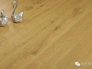 联丰全能王实木复合地板—罗马金LFDC227101