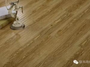 联丰全能王实木复合地板—米金兰LFDC213001