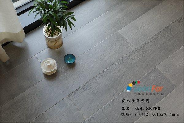 领华地板 栎木SK756 产品效果图_1