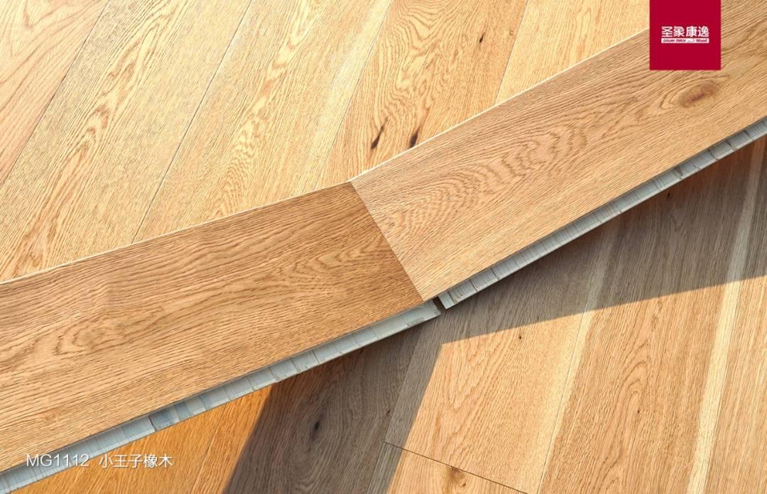 圣象地板康逸新品MG1112小王子产品效果图_4