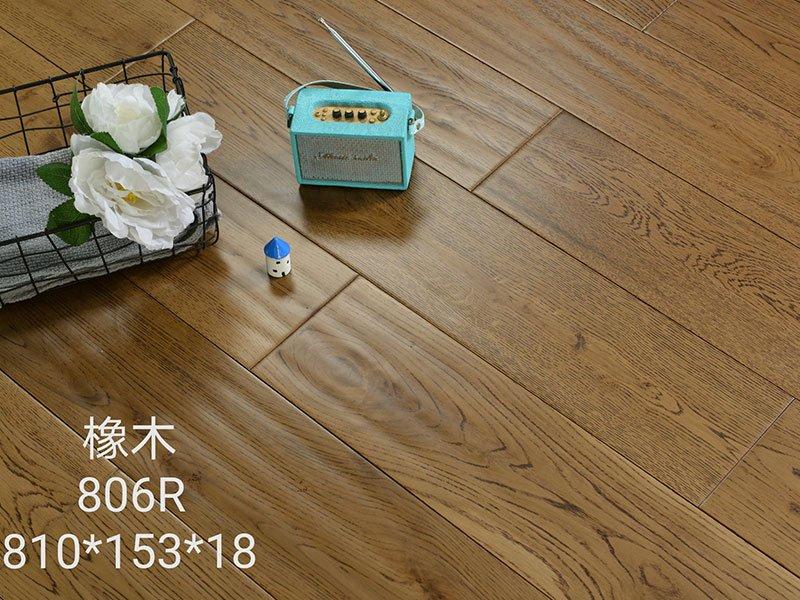 子标题:橡木806R